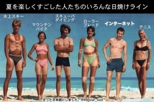summer-sun-tan