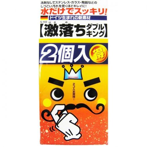 gekiochi_king