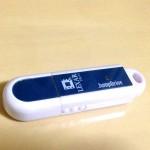 チューブラーテープの携帯方法